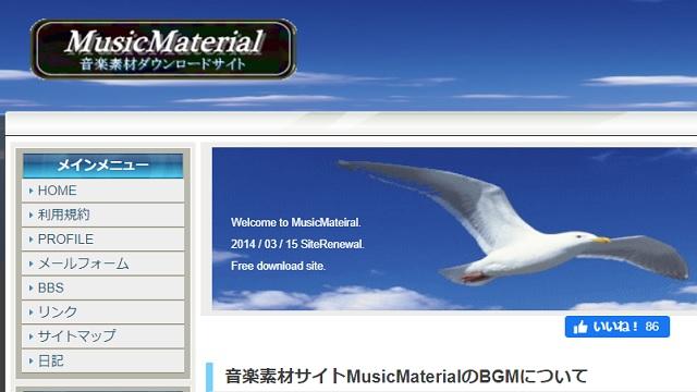 MusicMaterial