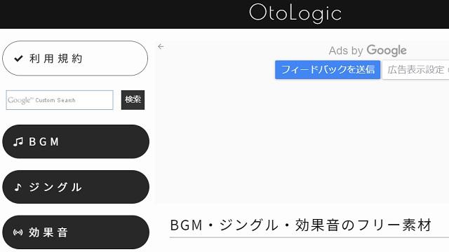 OtoLogic