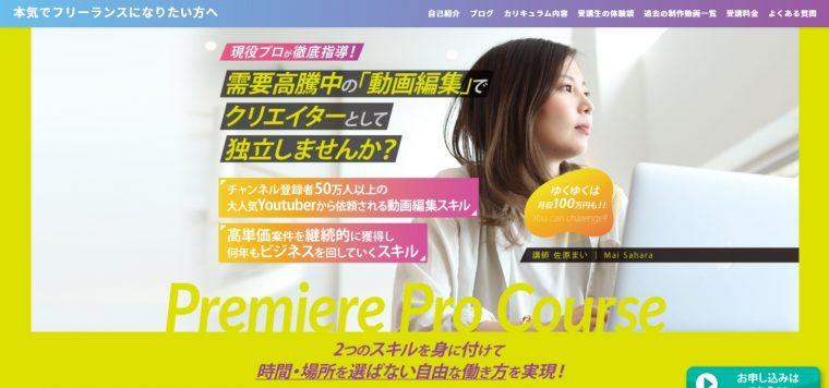 creators-japan