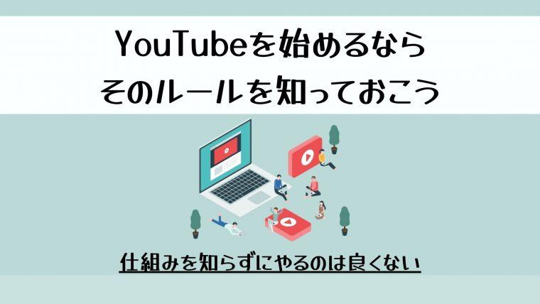 YouTubeを詳しく知りたい人向け【3冊】