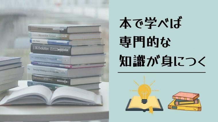 動画編集のおすすめ本:まとめ
